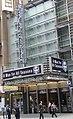 Aa-theatre.jpg