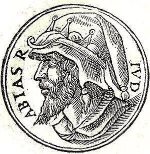 Abijah of Judah