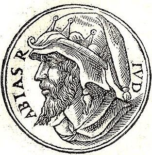 Abijah of Judah King of Judah