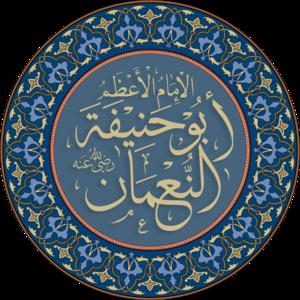 Abū Ḥanīfa cover
