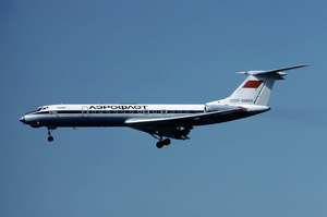 1979 Dniprodzerzhynsk mid-air collision - An Aeroflot Tupolev Tu-134A similar to both aircraft involved is seen here on short final to Euroairport in 1977