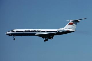 1979 Dniprodzerzhynsk mid-air collision