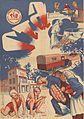 Affiche SIA 1937-1938.jpg