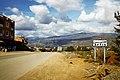 Aftis افتيس - panoramio.jpg