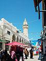 Ahmed Pasha Karamanli Mosque on Souq El Mushir Street Tripoli Libya.JPG