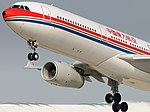 Airbus A330-343X, China Eastern Airlines AN1410720.jpg