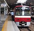 Airport Ltd Express by Keikyu600.jpg
