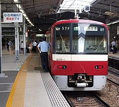エアポート快特「成田空港」行き(2010年8月8日)