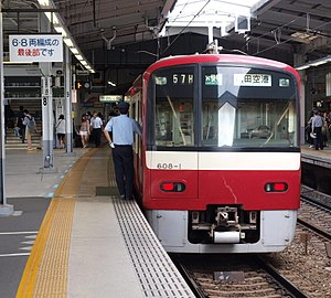 Airport Ltd Express by Keikyu600.jpg