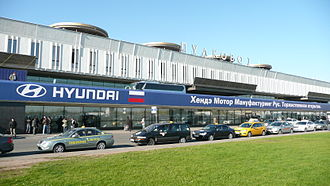 Pulkovo Airport - Exterior of old terminal 1
