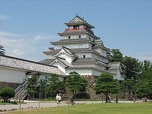 Fukushima Prefecture - Aizuwakamatsu Castle