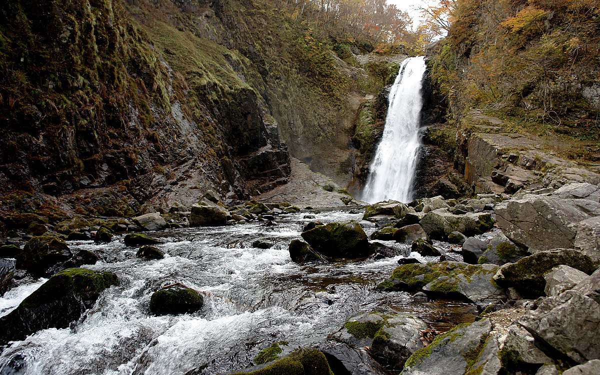 Akiu Great Falls - Wikidata