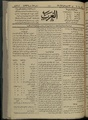 Al-Arab, Volume 1, Number 104, November 30, 1917 WDL12339.pdf