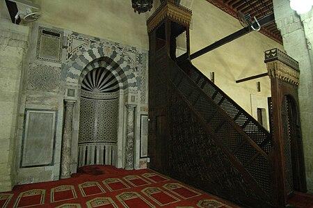 Al-Azhar Mihrab.jpg