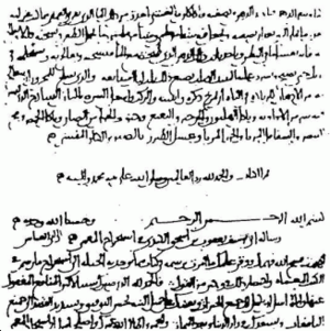 Frequency analysis - First page of Al-Kindi's 9th century Manuscript on Deciphering Cryptographic Messages