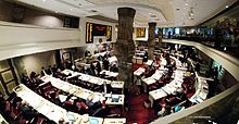 Alabama House of Representatives.jpg