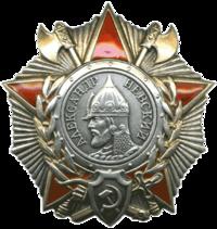 AlexNevskyOrder.png