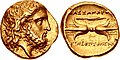 Alexander the Molossian King of Epeiros 350 330 BC.jpg