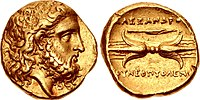 Alexander the Molossian King of Epeiros 350 330 BC.jpg
