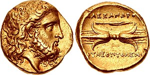 Alexander I of Epirus - Alexander the Molossian, King of Epeiros 350-330 BC.