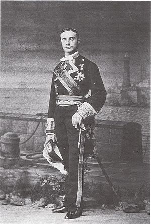 Alfonso XII of Spain - Alfonso XII in the uniform of the Supreme Commander of the Spanish Navy.