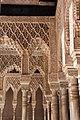 Alhambra Patio de los Leones.jpg
