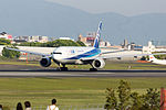 All Nippon Airways, B777-200, JA741A (17165929890).jpg