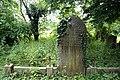 All Saints Church, Nazeing, Essex, England ~ churchyard Richardson stone 01.JPG