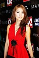 Amber Chia2.jpg