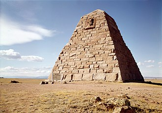 National Register of Historic Places listings in Albany County, Wyoming - Image: Ames Monument (Laramie, Wyoming)