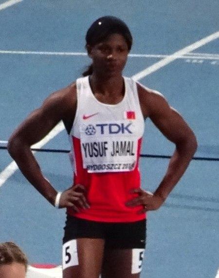 Aminat Yusuf Jamal 2016.jpg