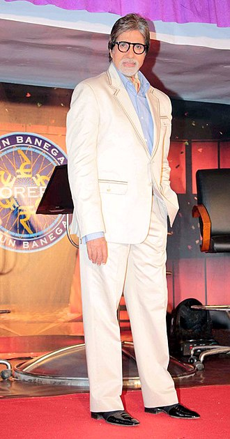 Amitabh Bachchan - Amitabh Bachchan at KBC-5 Press Meet