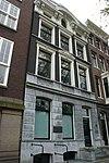 amsterdam - herengracht 540