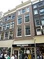 Amsterdam - Nieuwendijk 97.jpg