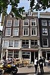 amsterdam nieuwmarkt 12 - 3852