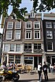 Amsterdam Nieuwmarkt 12 - 3852.JPG