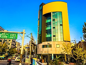 Anam-dong - Image: Anam dong Comunity Service Center 20151105 162609