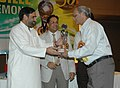 Anand Sharma presented the Third Highest Export Award to Sanspareils Greenlands Pvt. Ltd., Meerut, at the Golden Jubilee Celebration of Sports Goods Export Promotion Council, in New Delhi on July 27, 2009.jpg