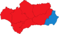 AndalusiaElectionMapP2015.png