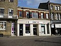 Andover - High Street - geograph.org.uk - 1214030.jpg