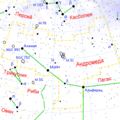 Andromeda constellation map ukr.png