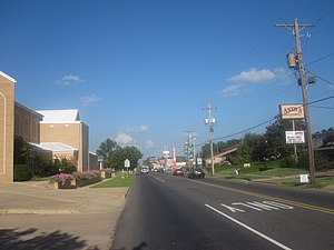 Magnolia, Arkansas - Image: Another glimpse of downtown Magnolia IMG 2322