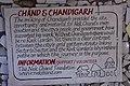 Another sign about Nek Chand's Rock Garden, Chandigarh (29336131537).jpg