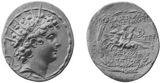 Seleucid Dynastic Wars - Antiochus VI was the son of Alexander Balas. His regent was Diodotus Tryphon, who at the boys death proclaimed himself king and ruled parts of Syria until his defeat at the hands of Antiochus VII Sidetes.