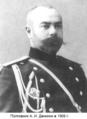 Anton Denikin 1906.png