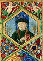 Antonio Bonfini arcmása egy Corvina lapján a Philostratus codex 1487-1490 között készült Firenzében.jpg