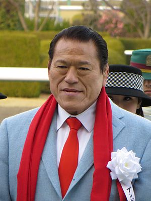 Antonio Inoki - Antonio Inoki in December 2012.