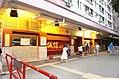 Ap Lei Chau Estate Cantonese Restaurant.jpg