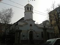 Apostolic Exarchate of Sofia Dormition Church.jpg