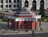 Arbatskaya metro 00018.jpg